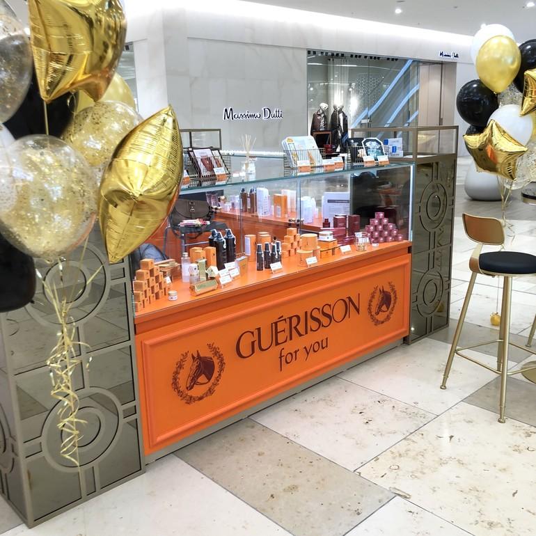 Закрытие магазина корейской косметики