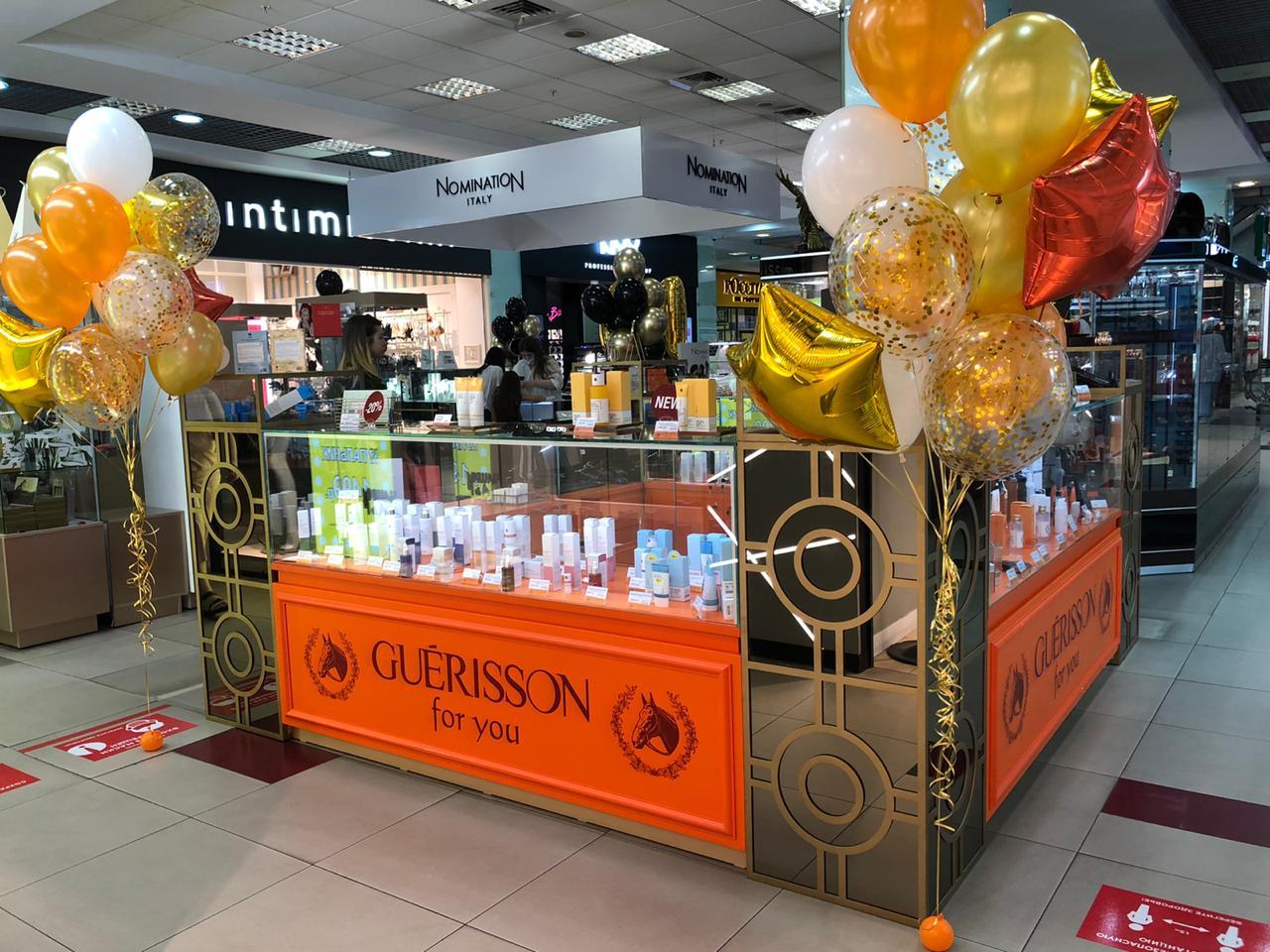 Открылся магазин корейской косметики